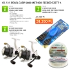 Pearl Carp 5000 Method Feeder szett 1